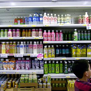 Packaging: 4 consigli per ridurre gli imballaggi nella grande distribuzione